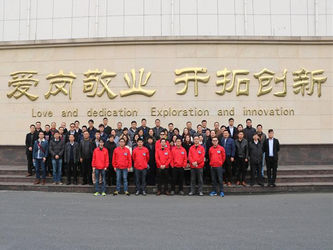 Guangzhou Quanxu Technology Co.,Ltd.