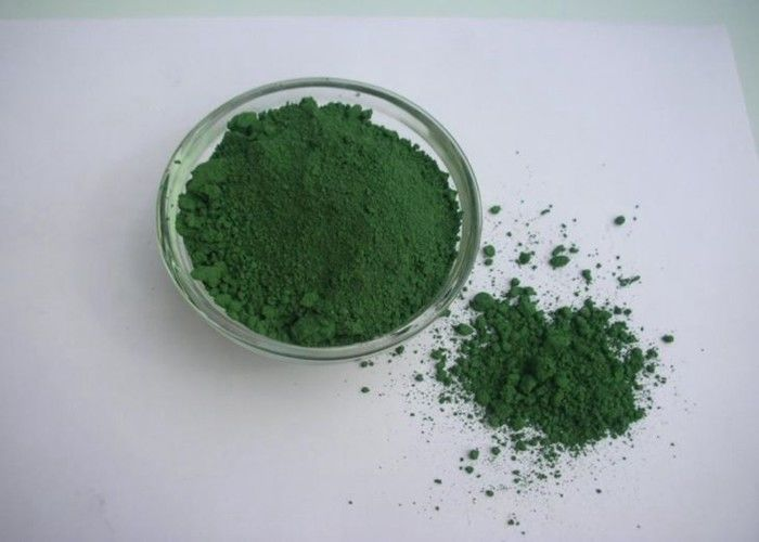 Good Weather Resistance Organic Pigment Powder CAS 4948 15 6 With Excellent Flowability