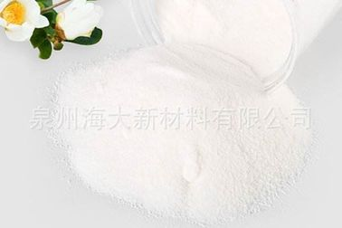 China Wear Resistance Sio2 Coating For Decorative Coating With Good Suspension Amorphous Precipitated Silica factory